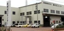 鋼材加工センター